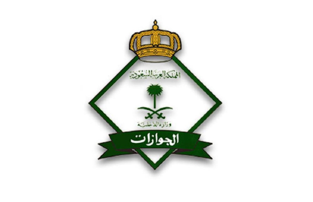 Grace Period for Saudi Iqama Renewal