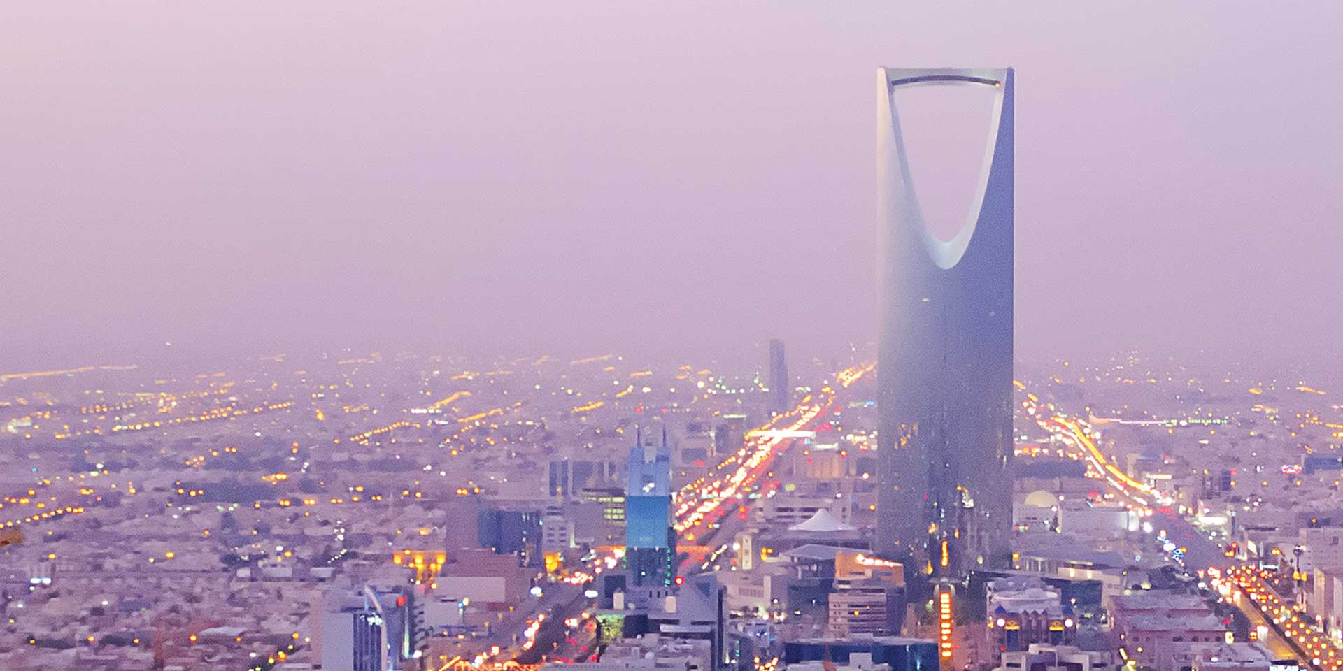 Highlights of Expected Saudi Arabia Budget For 2019
