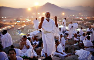 Online Local Hajj