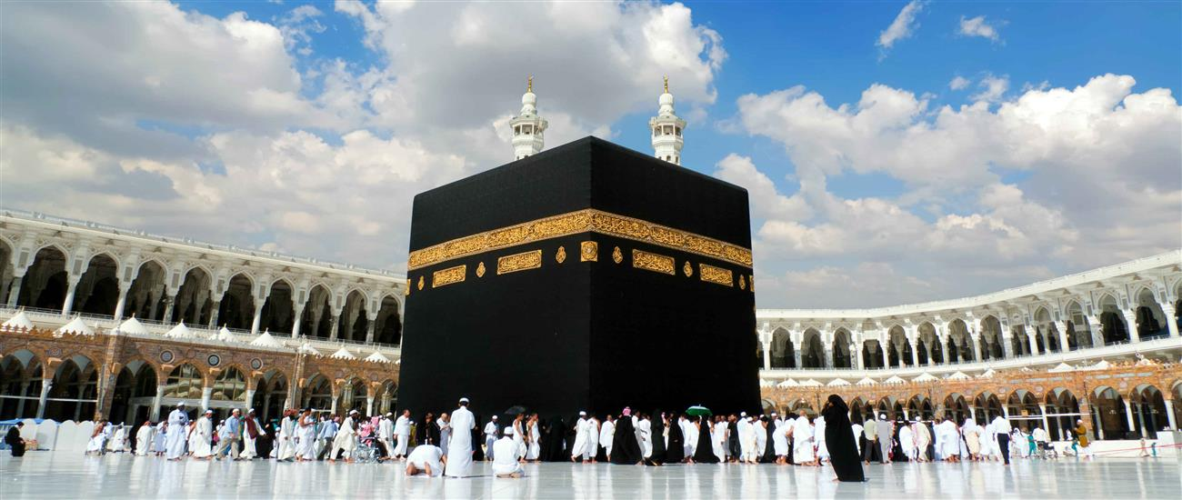 Procedure to Apply for Umrah Visa from USA