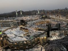 Umrah pilgrims are allowed to visit any city of Saudi Arabia