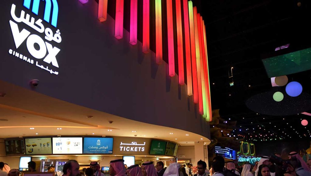 Cinema in Jeddah Red Sea Mall