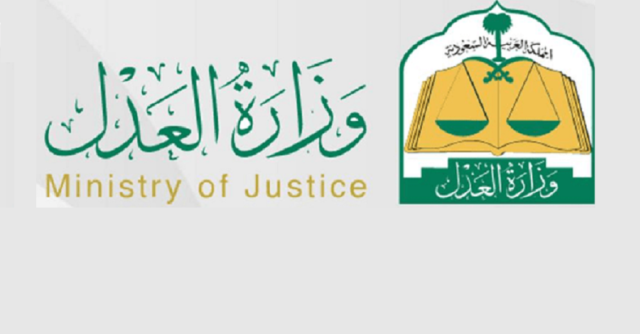 Expatriates Labor Disputes Ministry of Justice