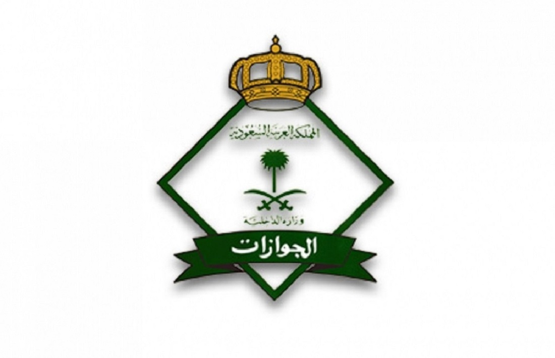 Location of Saudi Jawazat offices in Riyadh, Jeddah and Dammam
