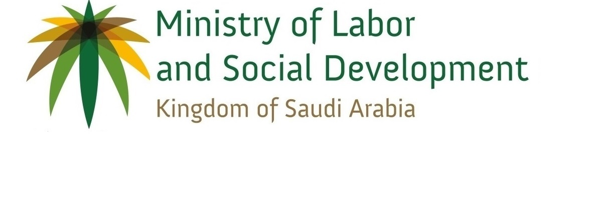 Saudi Arabia Expat Work Visa Validity Reduced To One Year
