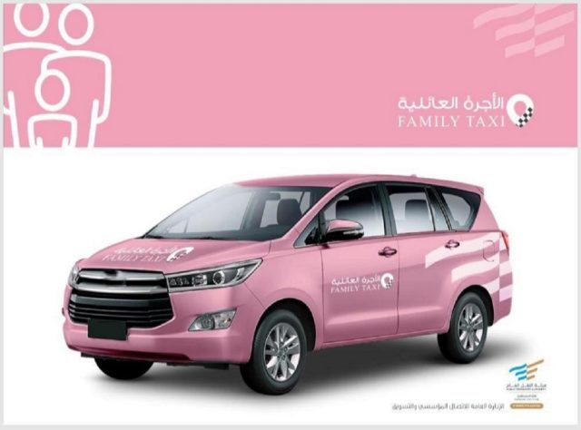 Saudi women drivers for family taxis