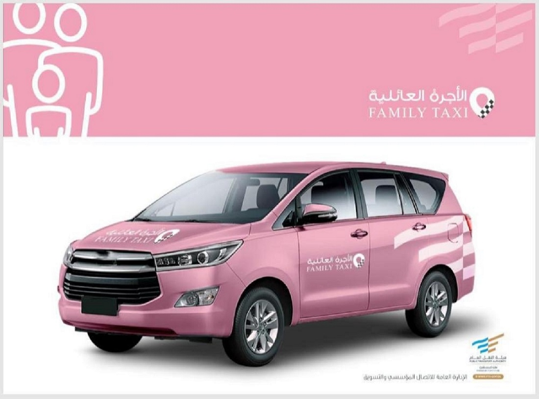 Saudi Women Drivers to Start Driving Family Taxis