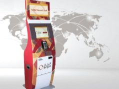 Enjaz Money Transfer Through Self Service Machine