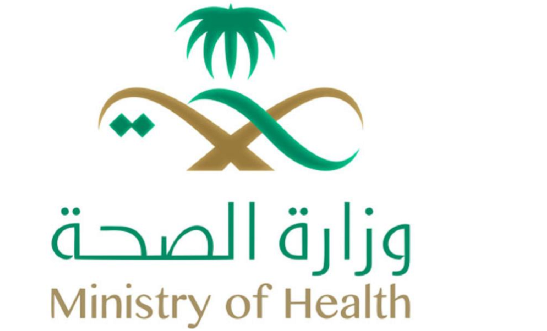 Ministry of Health Announces Facility to Take Online Appointment for Persons having Symptoms of CoVid-19