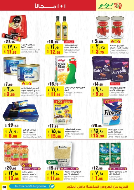 Sales Promotion on Lulu Hypermarket Buy 1 Get 1 Free Starting from