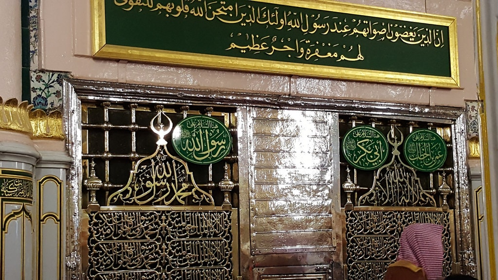 5 Attempts to Steal the Body of Prophet (P.B.U.H) from Madinah
