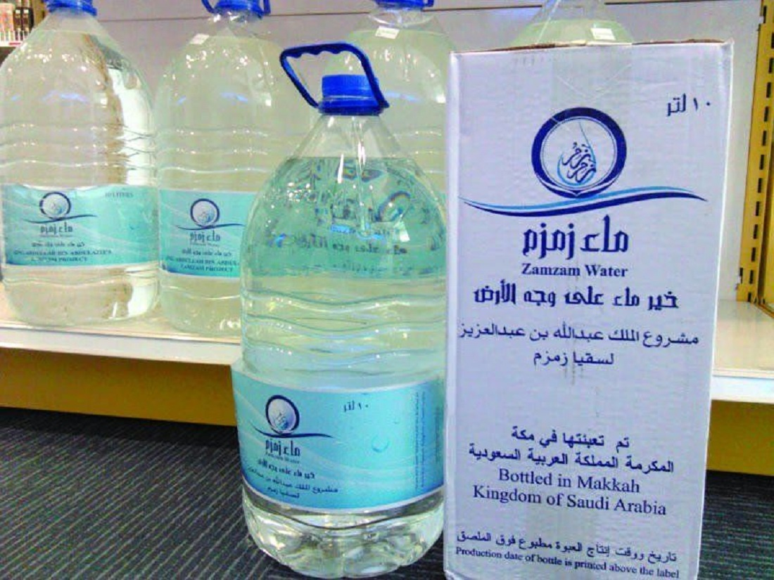 Zamzam Water in 5 Riyal