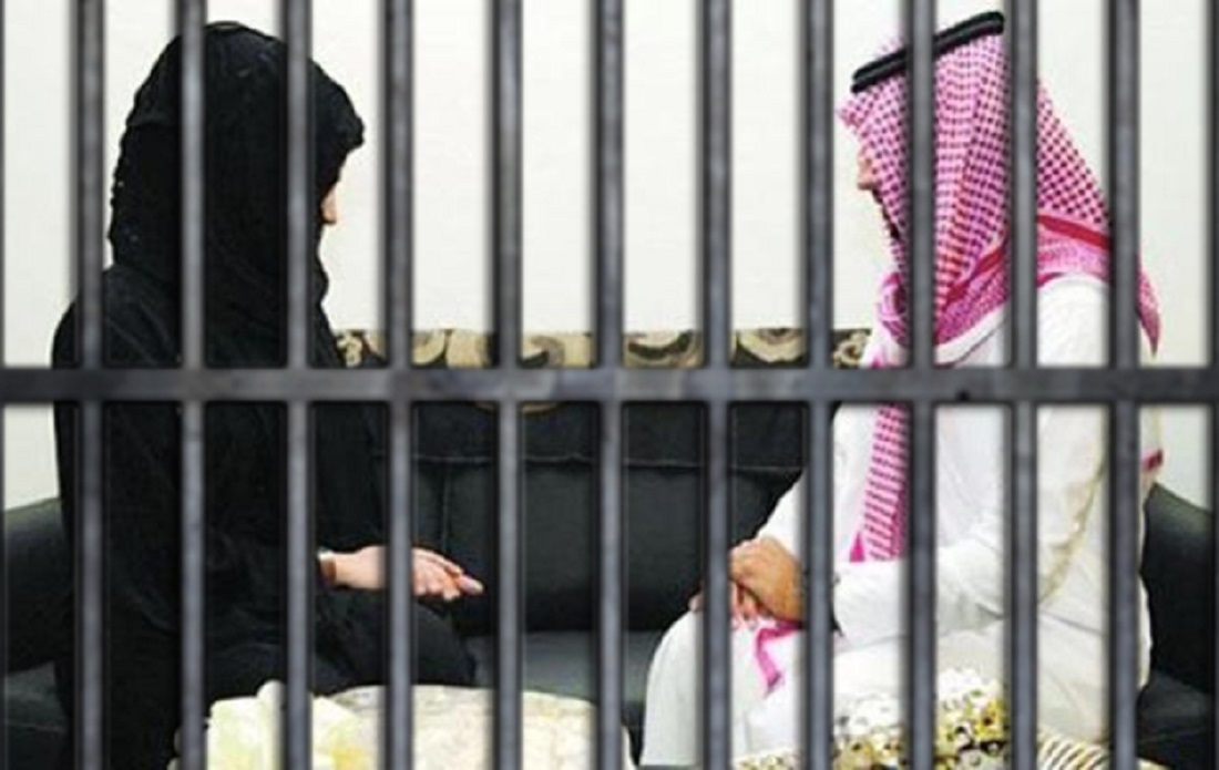 Saudi Authorities Organizes a Wedding for a Prisoner in Saudi Jail