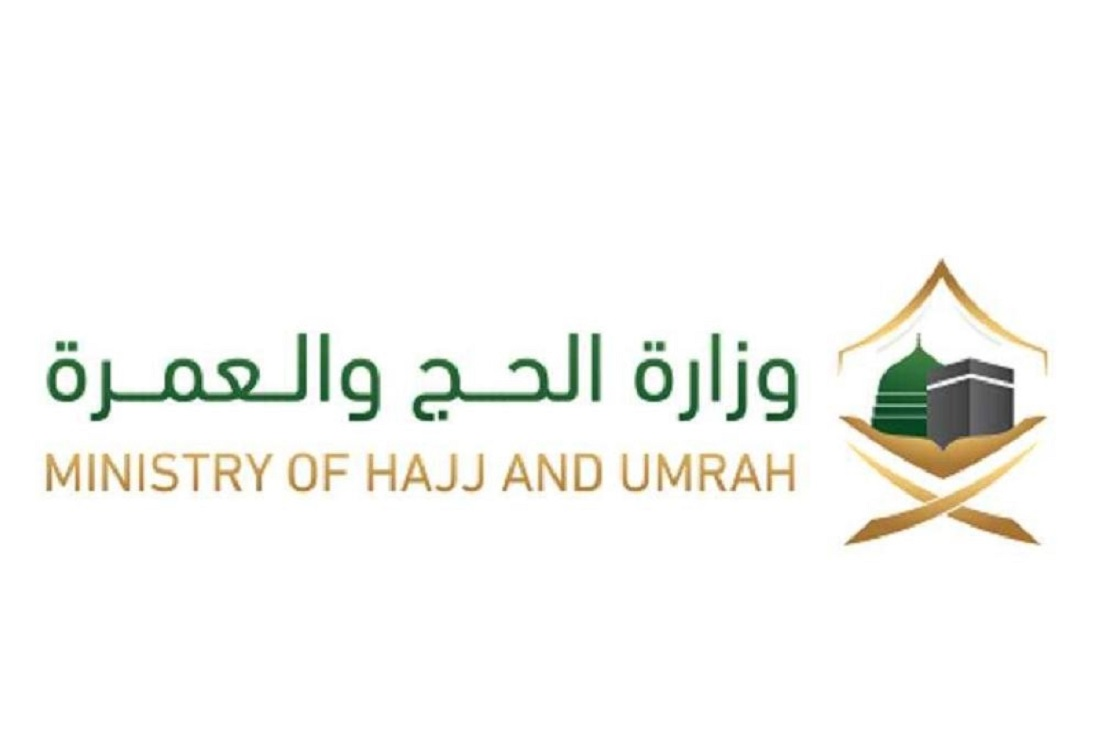 Children of Hajj pilgrims will be taken care in Nurseries during Hajj 2020