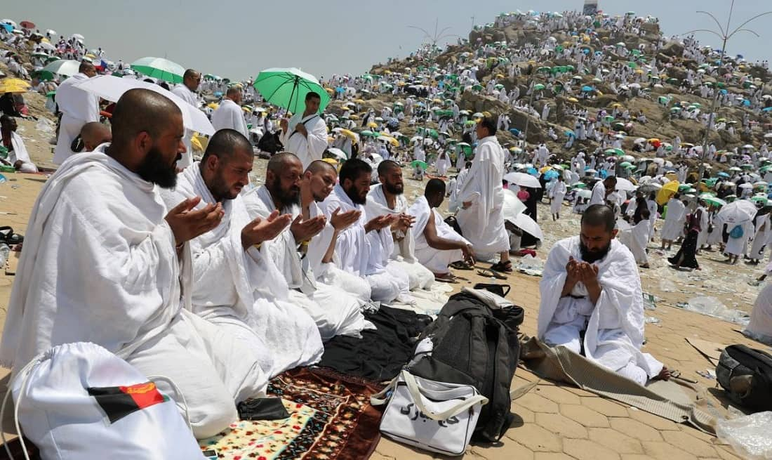 List of Violations by Hajj & Umrah Pilgrims for 2020