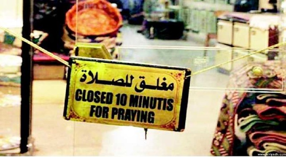 6 reasons to reconsider closure of shops during prayer timings