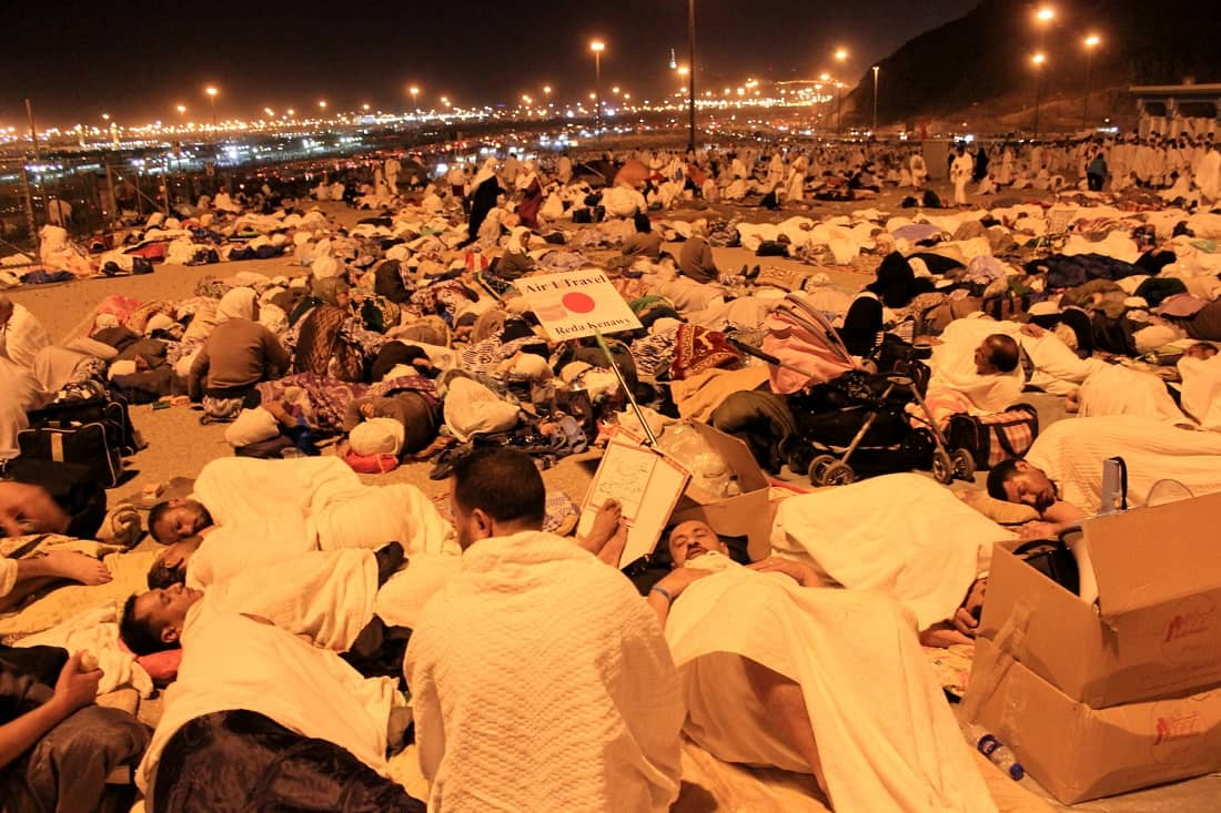 Important Rules to follow while moving from Arafat to Muzdalifah by Hajj pilgrims