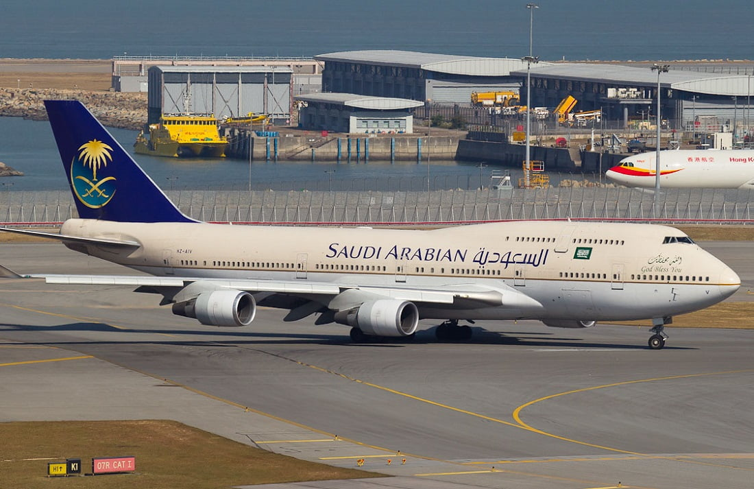 Saudi Airlines Denies the Report of Resuming the Flight Operations from the Year End