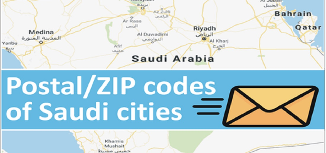 Postal Code/Zip Code of Big Cities of Saudi Arabia