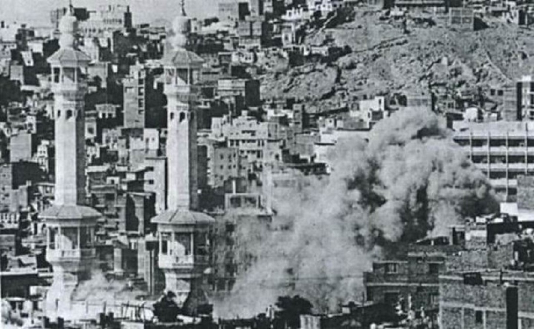 Attack on Holy Kaaba in 1979 & The Seizure of City Makkah