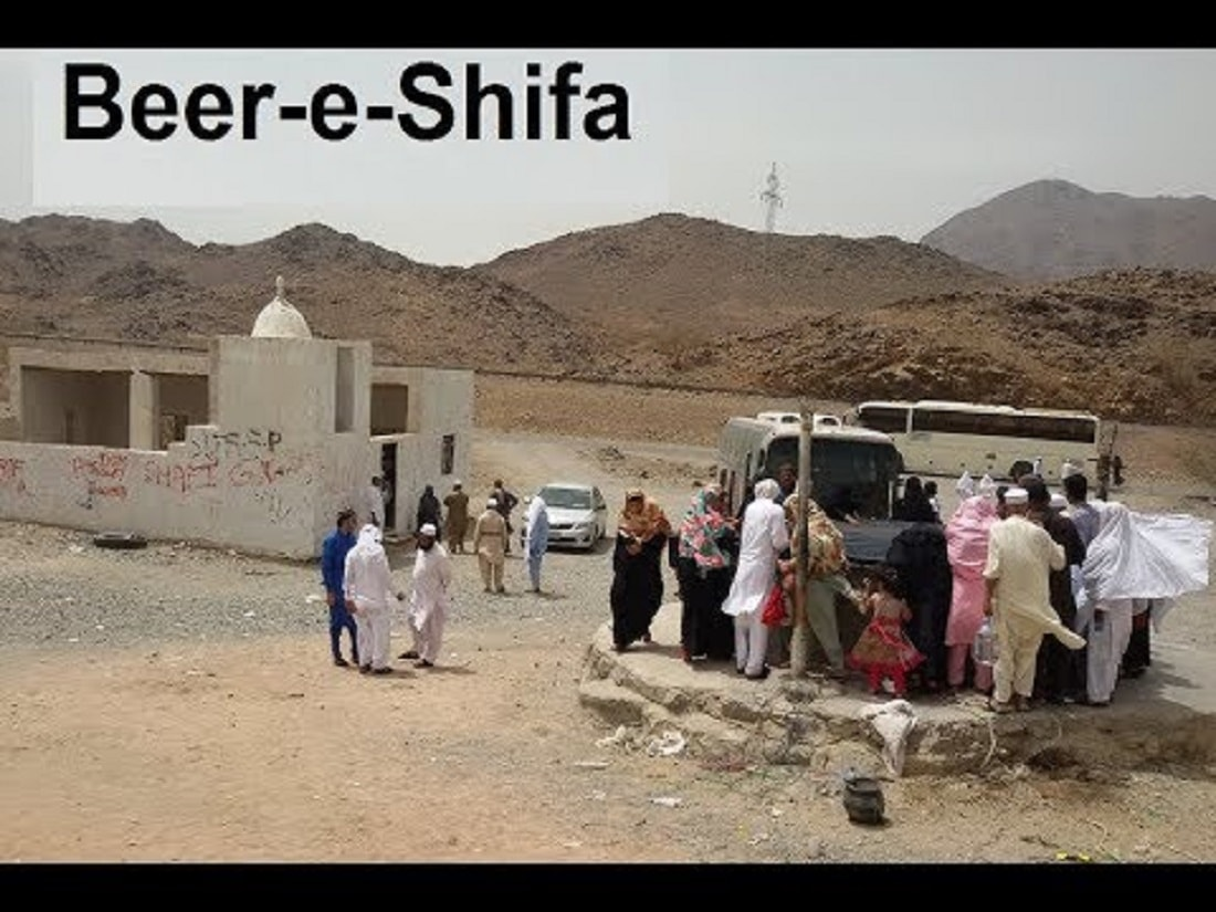 Beer-e-Shifa – A Holy well near Madinah