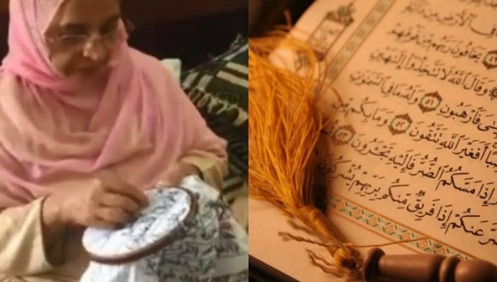 Pakistani women stitch complete Holy Quran in 32 years