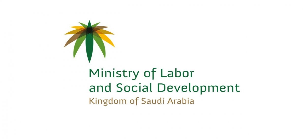 Clarification on Reducing Salary of Citizens and Saudi Expats for Next 6 Months by MOL