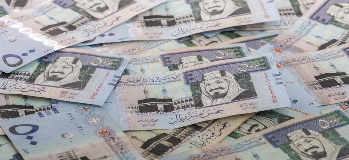 15 Years Jail & SR.7 million fine for money laundering in Saudi Arabia