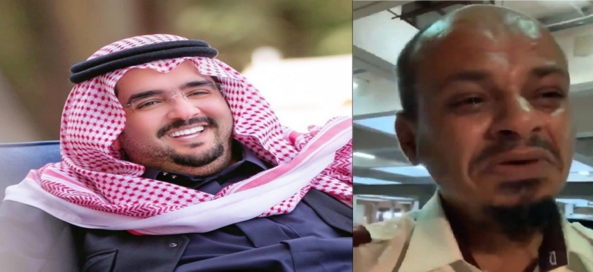 Lucky Security Guard awarded 200,000 Riyals by Prince Abdul Aziz Bin Fahad