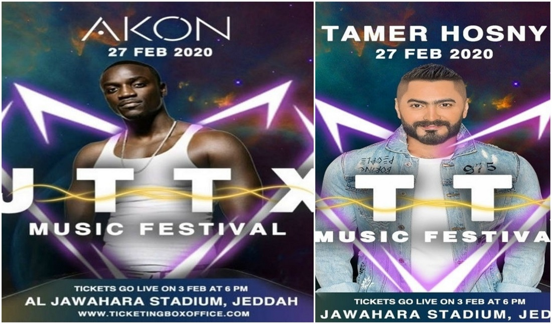 Akon & Tamer Hosny Coming to Jeddah to Perform Live in Music Festival JTTX