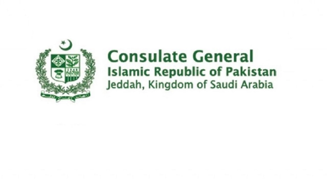 The Announcement by Pakistani Consulate for Visit Visa and Final Exit Visa Holders in KSA