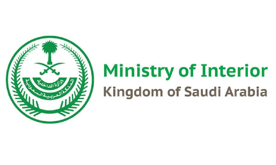 Ministry of Interior Lifts Ban on Further Activities in the Kingdom of Saudi Arabia