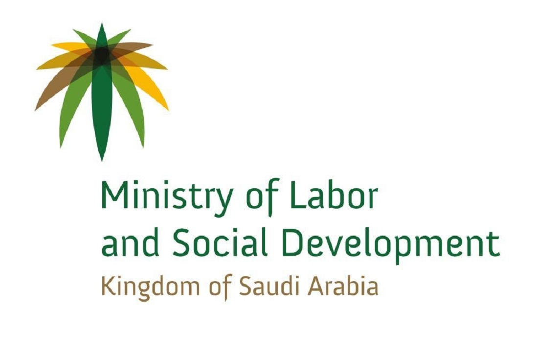 Ministry of Labor Announces Salary Deduction and Force Unpaid Leave for Saudi Expats