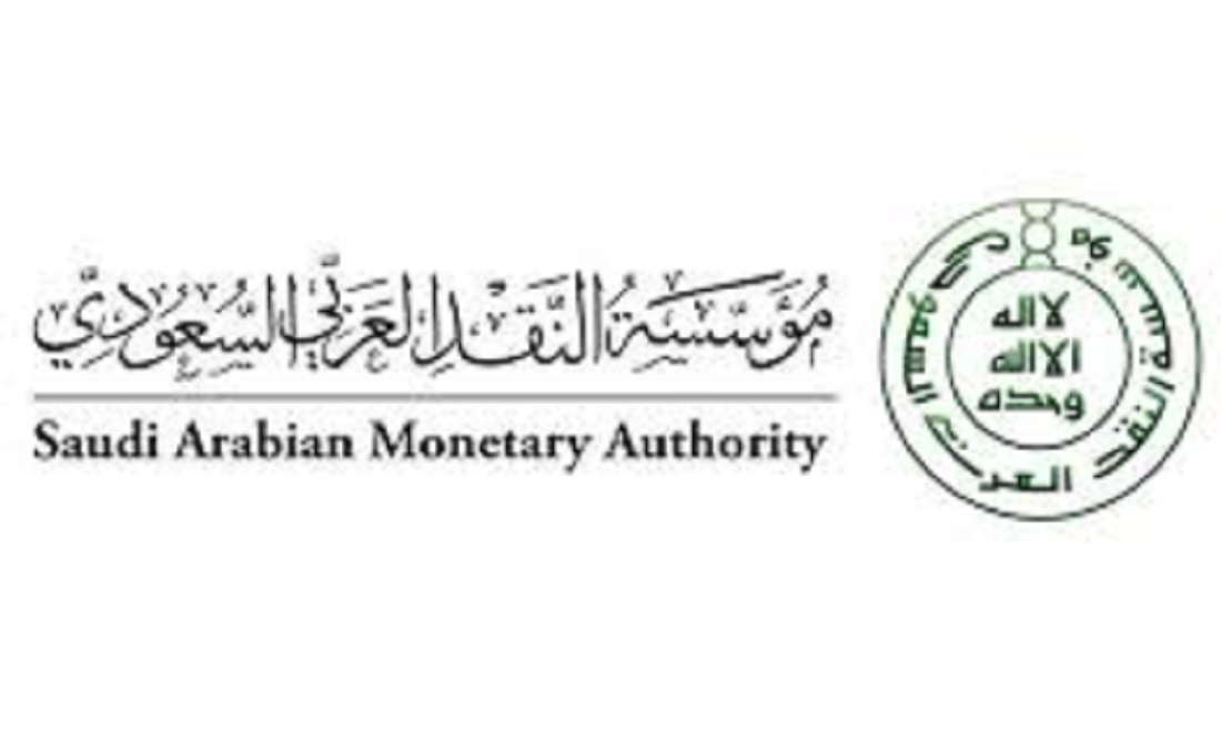 SAMA Announces to Close all Banks in Saudi Arabia