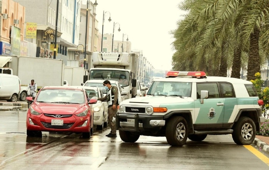 Saudi Authority Launches Online Portal to Get Temporary Pass During the Curfew Hours