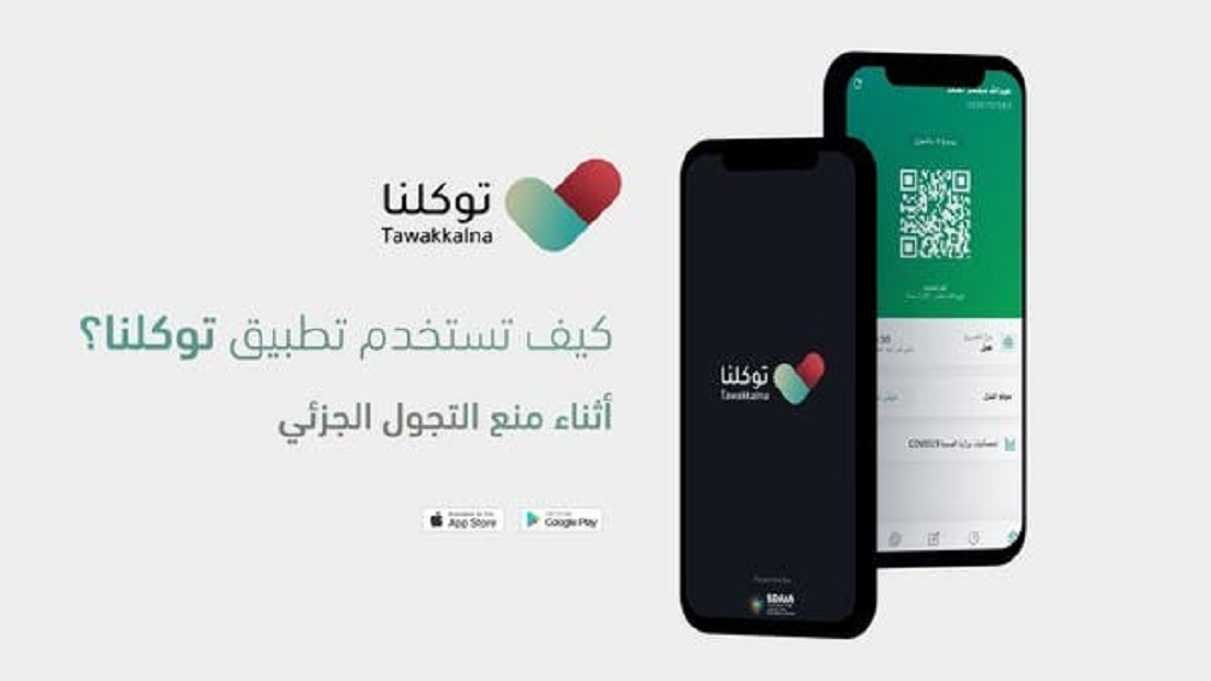 Saudi Authority Launches Mobile Application Tawakkalna for Movement Permits During Curfew Hours