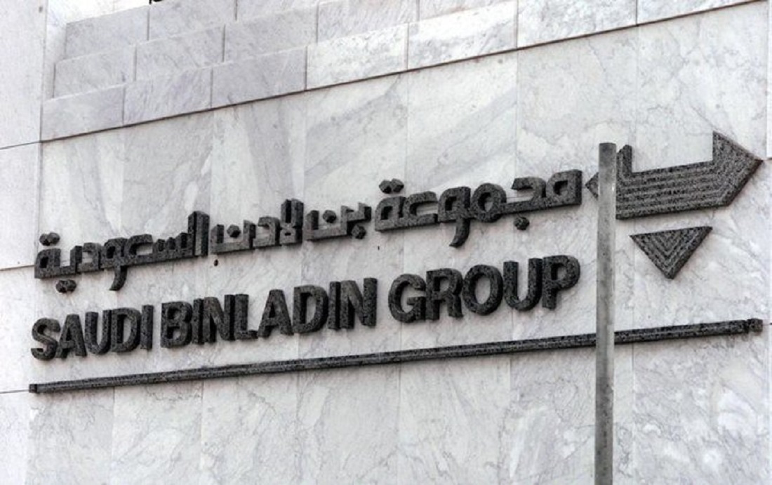 Saudi Bin Ladin Group Announces to Cut Jobs & Reduce Salaries of Staff Up to 50%