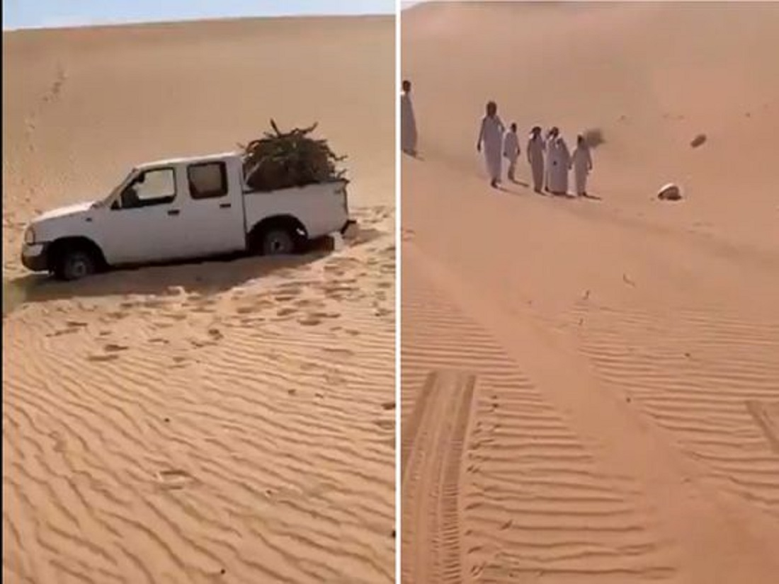 Missing Saudi Man Found Dead While in Sujood Position