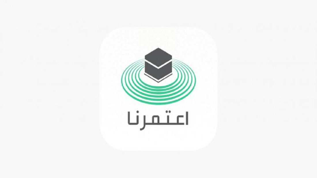 Procedure to Book an Online Appointment for Umrah Through Etemarna  اعتمرنا Application